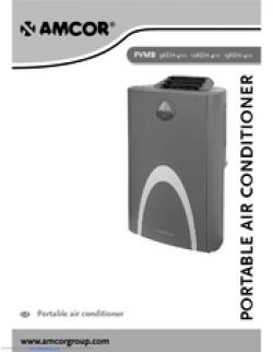 Amcor PVMB 15KEH-410