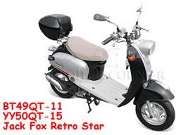 Baotian BT50QT-11