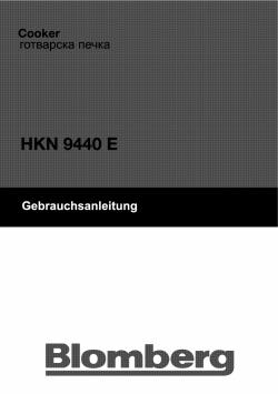 Blomberg HKN 9440 E
